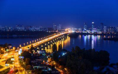 катовіце Дніпро